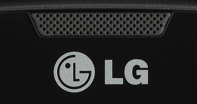 Qual o problema da LG no mercado brasileiro de Smartphones?