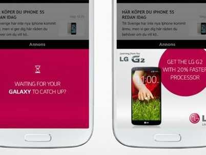 LG cria campanha mobile que identifica smartphones e dá uma zoadinha nos clientes dos concorrentes