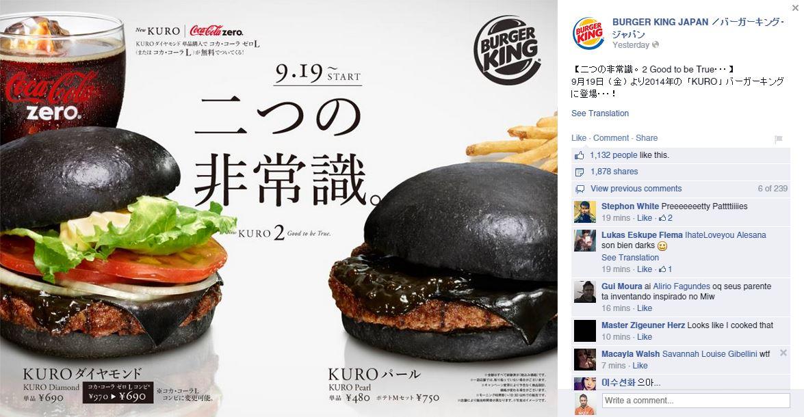 burger-king-kuro-hamburguer-pao-queijo-preto-blog-geek-publicitario