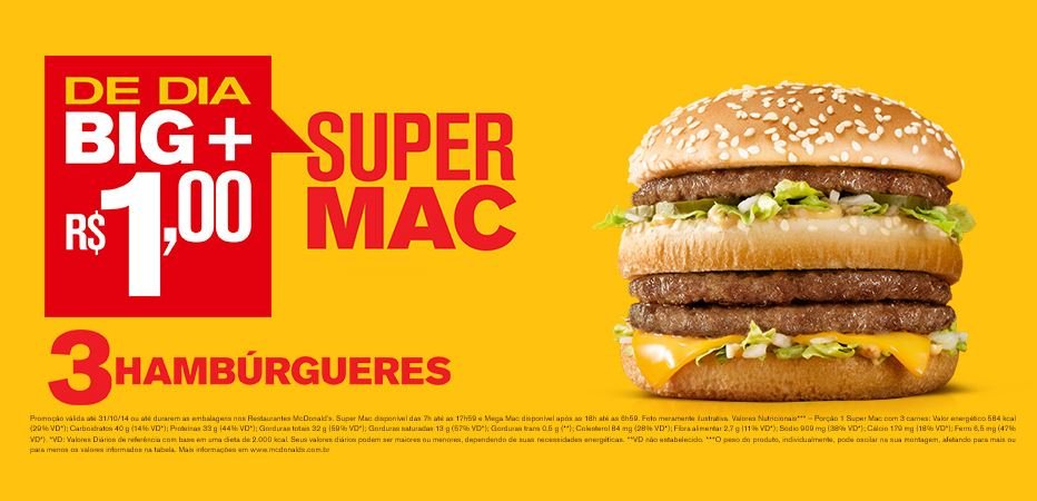 reproducao-site-mc-donalds-super-mac-3-hamburgueres-blog-geek-publicitario-