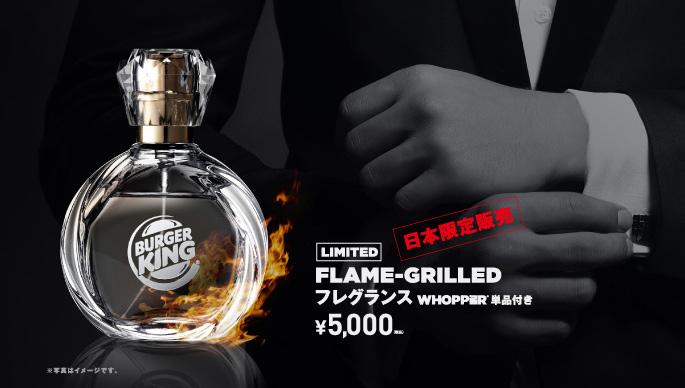 Burger King vai lançar um perfume com cheiro de hambúrguer