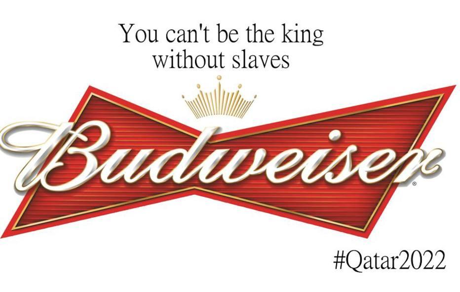 Anti-logo Budweiser