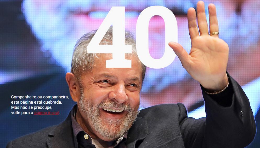 erro-404-lula-site-pt-agencia-de-noticias-blog-geek-publicitario