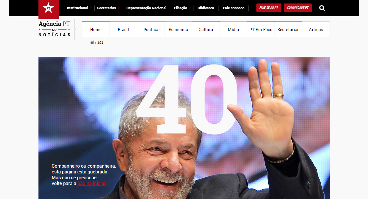 site-pt-print-pagina-de-erro-404-blog-geek-publicitario