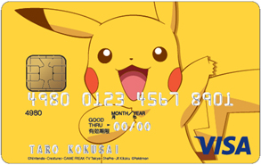 cartao-de-credito-pikachu-1-blog-geek-publicitario