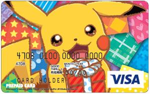 cartao-de-credito-pikachu-2-blog-geek-publicitario
