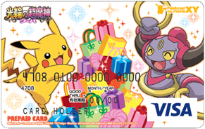 cartao-de-credito-pikachu-3-blog-geek-publicitario