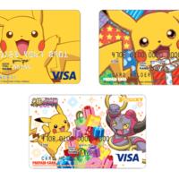 Banco japonês lança cartão de crédito do Pokémon