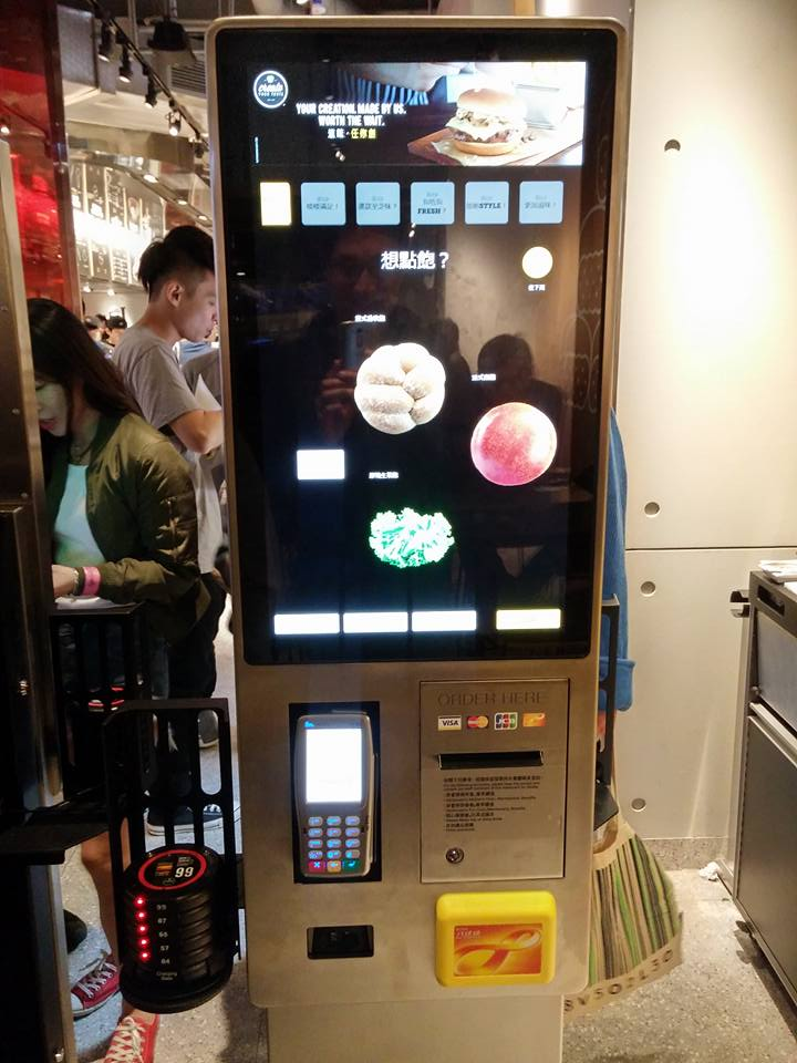 painel-touch-screen-mcdonalds-next-loja-do-futuro-hong-kong-geek-publicitario