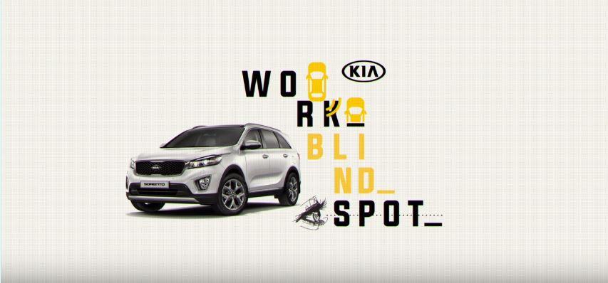 kia-work-blind-spot-geek-publicitario