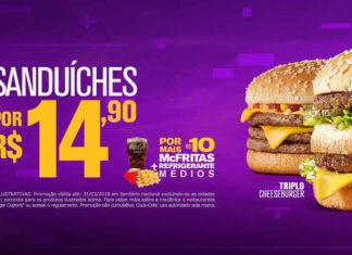 McDonald s se rende à estratégia do Burger King e lança promoção 2 por R . 231d71bf3b